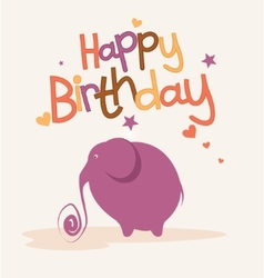 Cute card with the elephant vector image vector image