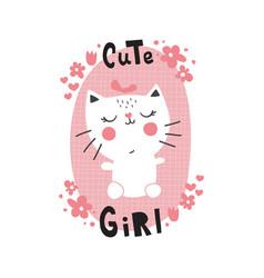 Cuta cat vector