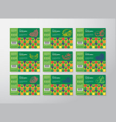 pattern juice label templates collection abstract vector image