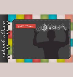 school album programmer vector image