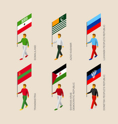 Set of people with flags of disputed territories vector
