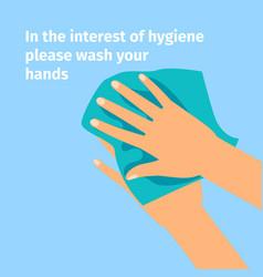 hands and wet wipe vector image