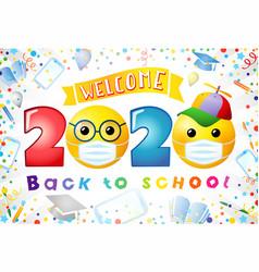 2020 back to school emoji face mask vector