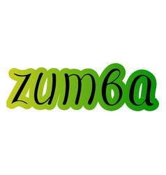 Dance zumba vector