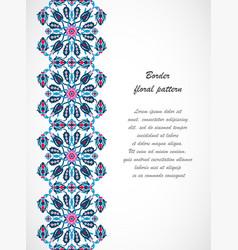arabesque vintage seamless border for design vector image vector image