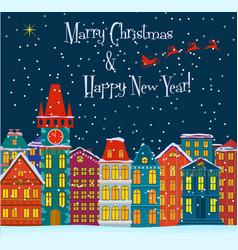 Winter landscape Christmas holydays background vector image vector image
