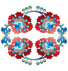 Decorative Background ninety seven vector image