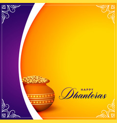 Happy dhanteras festival card with text space vector