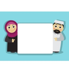 Muslim couple and clean background vector image