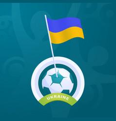 ukraine flag pinned to a soccer ball european vector image