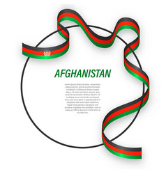 Waving ribbon flag afghanistan on circle frame vector