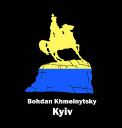 Sights ukraine monument to kozak bohdan vector