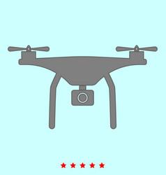 drone it is icon vector image