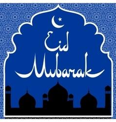 Eid ul Fitr vector