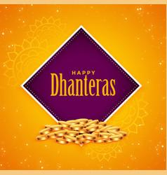 Happy dhanteras golden coins festival background vector