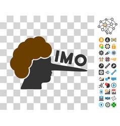 Imo lier icon with bonus vector