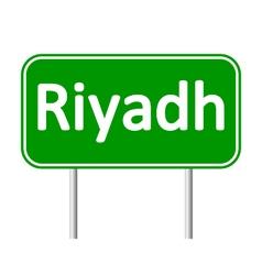 Riyadh road sign vector