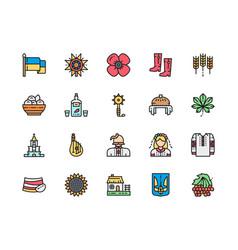 set ukrainian culture color icons mace wheat vector image