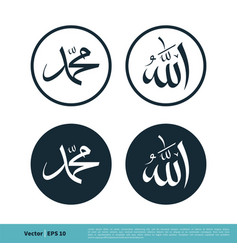 Allah and muhammad arabic letter icon logo vector