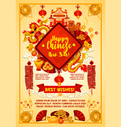 chinese new year card of spring festival ornament vector image
