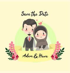 Cute wedding couple invitation adam and hawa vector
