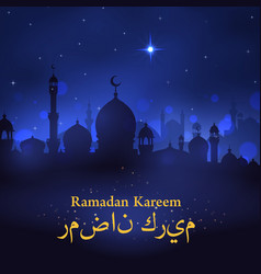 Greeting card of mosque for ramadan kareem vector