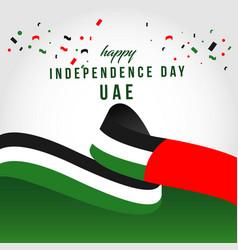 Happy uea independent day template design vector