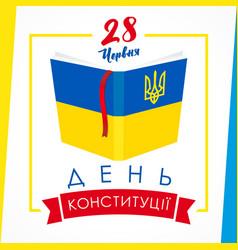 Library logo vector