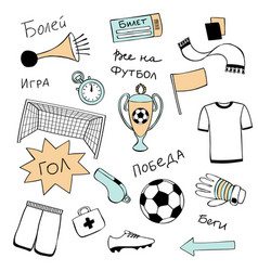 russian football doodle set vector image