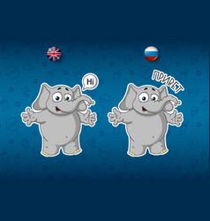 stickers elephants hi says hello cartoon vector image
