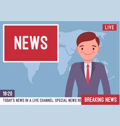 tv news anchorman vector image