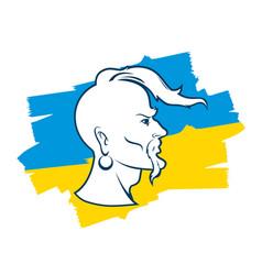 cossack vector image