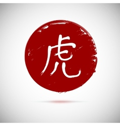 Zodiac symbols calligraphy tiger on red vector image