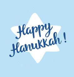 happy hanukkah hand written brush lettering vector image