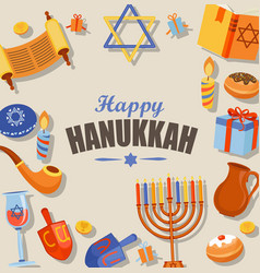 happy hanukkah typography card template vector image