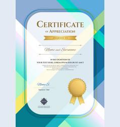portrait modern certificate of appreciation vector image