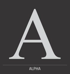Alpha greek letter icon vector