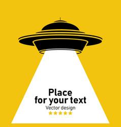 ufo flying spaceship flying vector image