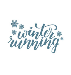 winter running brush calligraphy vector image