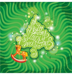 Christmas and New Year card with wooden horse vector image vector image