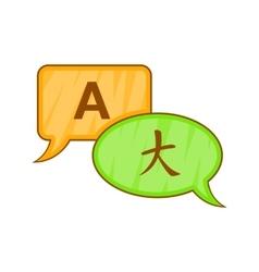 Bubble speech translation icon cartoon style vector image vector image