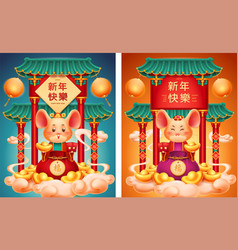 2020 new year greeting card with mouse and temple vector