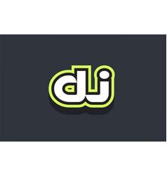 Dj word text logo design green blue white vector