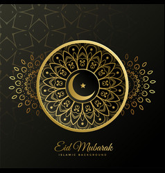 Eid mubarak decorative islamic golden background vector
