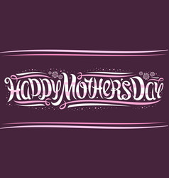 greeting card for mothers day vector image
