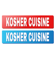 Kosher cuisine title on blue and red rectangle vector