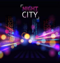 City Blur Background vector image