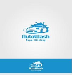 auto wash logo template vector image