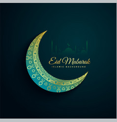 Beautiful decorative eid mubarak moon background vector