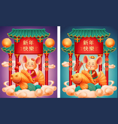 rat in cloud sitting on fish in front temple vector image